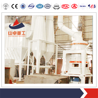 high quality products with reasonable price ultra fine powder grinding mill manufacturer