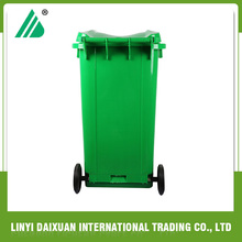 240L Innovative new products price garbage bins for sale