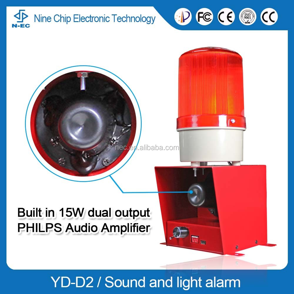 N Ec 220 V Alarm Buzzer And Light Alarm Buzzer Loudly