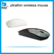 new wireless siberian mouse 2 4g optical wireless mouse with mini receiver mouse for pc laptop star head portrait
