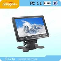 Hot sale cheap 7 inch LCD mirror television ISDB-T ATSC TV