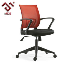 China Factory Mesh Office Chair Sample
