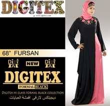 fursan abaya fabric formal black