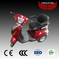 2014hot sale chinese brand 3wheeler electric motorized tricycle for sale