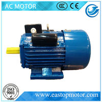 YC Series Single Phase 0.37kw 2800rpm asynchronous motors