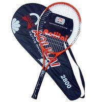wholesale paddle tennis design your own tennis racket china tennis racquets raquetas de tenis profesionales