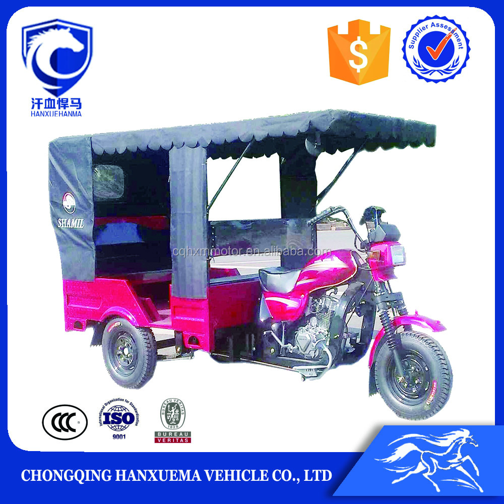 Chongqing rickshaw open body passenger tricycle with rain cover