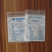 customized printed ziplock plastic bags for medication