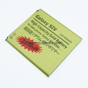 Battery EB-L1G6LLU 2100 mAh for Samsung Galaxy S3 I9300