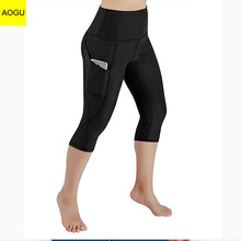 Wholesale Custom Women Gym Shorts WIth Pockets