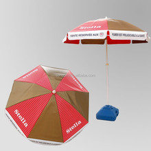 2.25cmX8panels PVC parasol with water base,beach umbrella with base,patio umbrella with steel tilt