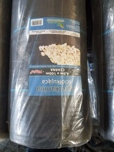 Supply Garden mulch film, biodegradable agricultural ground cover/ weed barrier fabric/ weed control mat