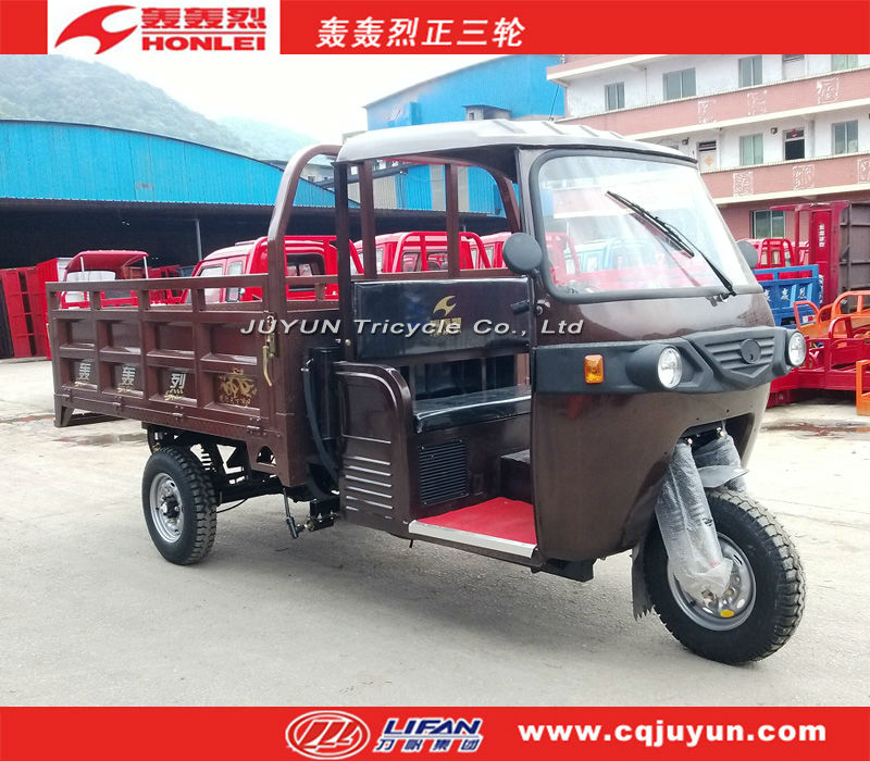 300cc motorcycle/Cabin Tricycle made in China/Cabin Tricycle made in China HL300ZH-C09