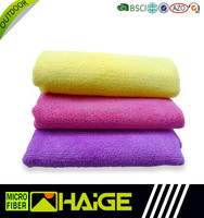 China Suppliers Micro Fiber Beach Sports Travel Towel Set Fabric Roll Microfiber Towel with Mesh Bag