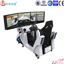 Funshare popular games online play car racing indoor 3d car racing adult game machine