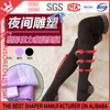 [Knee Socks] HIGH QUALITY JAPANESE Thigh High Sleeping Compression Stockings Medical Stockings Varicose