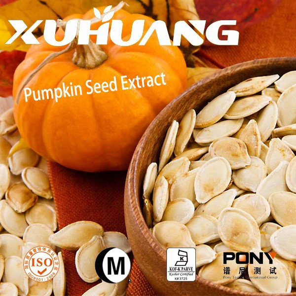 It's good herb medicine pumpkin seed extract for men