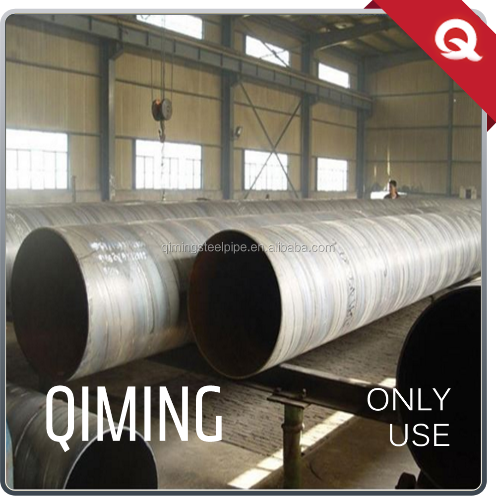 SSAW WATER PIPE LINE / SPIRAL WELDEDSTEEL PIPE SUPPLIER