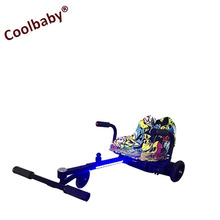 COOLBABY Kids Handle Go Kart Hoverboard Bracket pedal kart for three wheels electric scooter