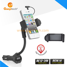 2016 Alibaba Online Express High Quality Car FM Transmitter/Car MP3 player FM Transmitter +Charger HC29N