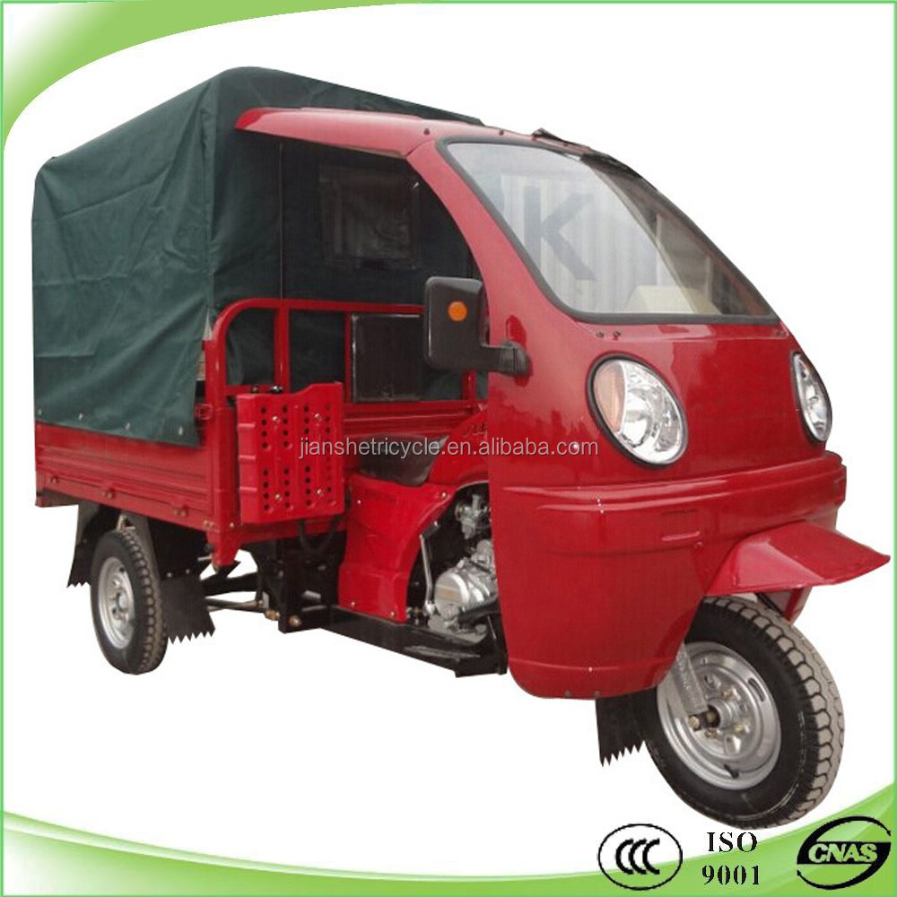 Hot sale passenger and cargo motorized tricycle