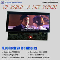 6 inch 2k 1440P 1440*2560 resolution ips panel mipi dsi interface lcd display with hot selling products for virtual reality and