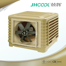 Wholesale CHINA new design evaporative air cooler for tropical climate