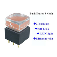Normally Open 12mm 15mm 17.4mm Reset Type Led Push Button <strong>Switch</strong>
