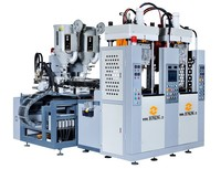 automatic thermoplastic TR/TPR/PVC/TPU sole injection moulding machine