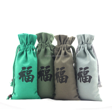 customized 100 cotton colored canvas drawstring bag gift pouch wine bag storage packaging bag