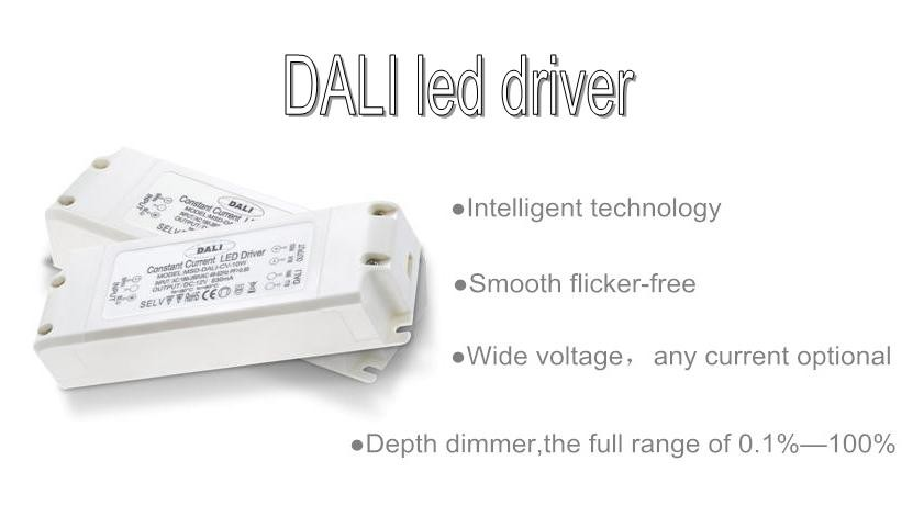 dali dimmable CC 30W led power supply 700ma 900ma 1200ma 1500ma led adapter with KNX system led driver