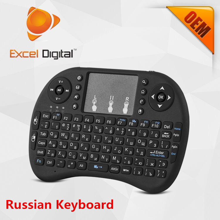 Top selling 2.4g rii mini i8 Wireless Keyboard air mouse with touchpad