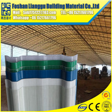sector shape excellent quality color corrugated roof sheets sealant With Grease Lubrication