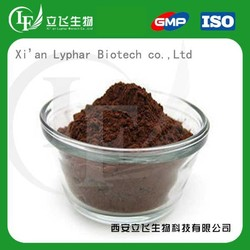 Lyphar Supply Best Price Iron Dextran Powder
