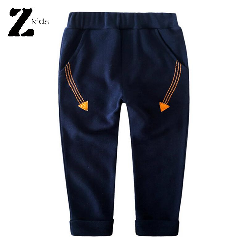 Free Shipping New 2015 Spring Autumn Kids Pants For Girls Boys Children Cotton Kikikids Trouser Brand Bottoms Hot High Quality