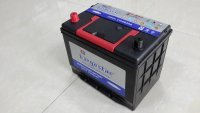 N50(12V 50ah) 2014 Professionally- producing maintenance free sealed car battery