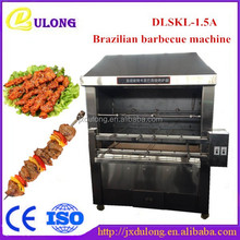 Alibaba Top selling Full automatic high quality gas meat roasting machine