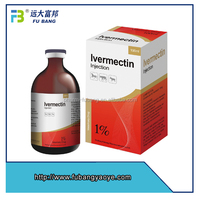 Veterinary Products 1% Ivermectin Injection for cow medicine