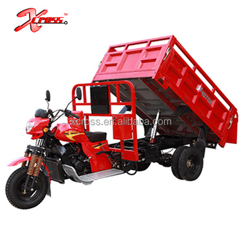 New Style 300cc Water Cooled Cargo Tricycle Three Wheels With Cab For Sale Xcargo300F