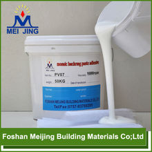 high adhesive water proof rubber vulcanizing gum for mosaic
