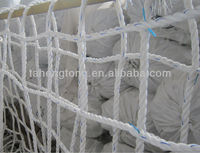 CARGO NET for sale (10 years factory in this field)