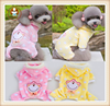2015 dog suit for summer Latest monkey design pet clothes dog hoodie
