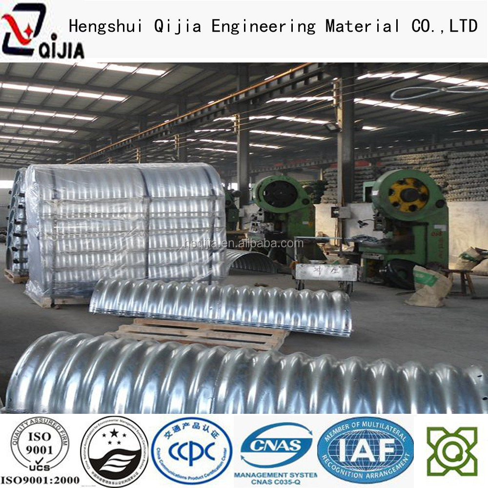 Flange road steel culvert manufacture road culvert and construction material export China supplier in alibaba