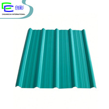 curved construction corrugated galvanized sheet metal roofing price