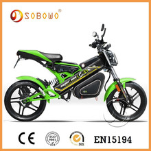 folding vacuum tire electric motorcycle with CE approval