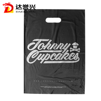 Unique items sell plastic product different colour poly bag for promotion