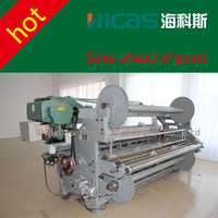 rapier power loom machine price with jacquard loom