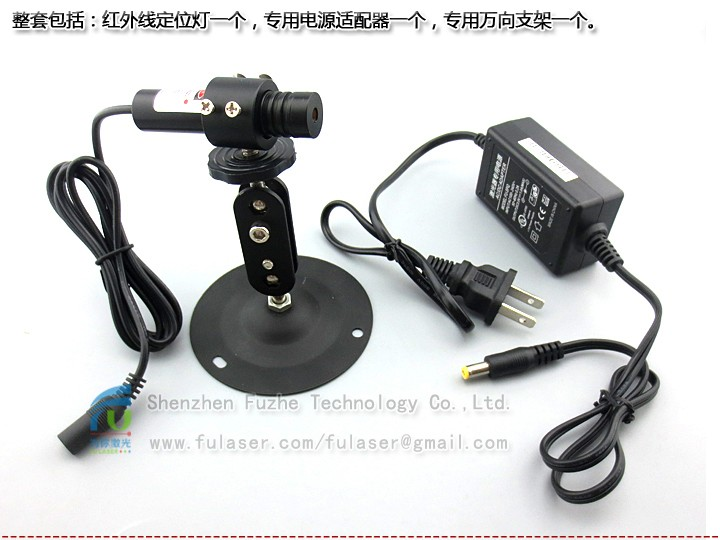 FU808AL200-GD16 798-818nm 808nm 200mW adjustable Infrared line - laser 3VDC with adjustable focus