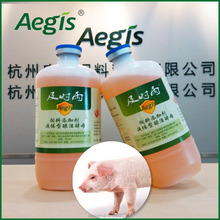 Lysozyme liquid medicine effects for bacterial diarrhea for pig in shorter cure time