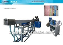 Plastic Straw Production Line
